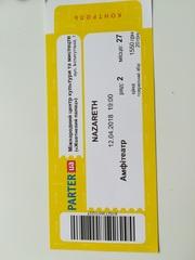 Билет на концерт Nazareth