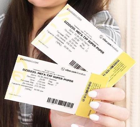Билет на концерт Dzidzio.